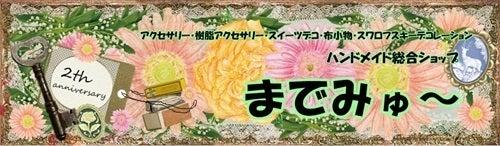 $Puchi Sweet