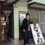 香川県だー!