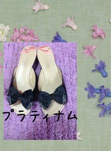 福岡29歳新米ママのブログ。☆・:*:沖縄で子育て*:.☆-IMG_5588.jpg