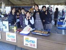 アンシャンテちゃんのブログ-NEC_0103.JPG