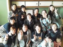 アンシャンテちゃんのブログ-NEC_0105.JPG