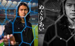 picture of player-igawa