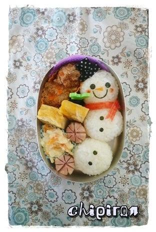 ちぴろんのお弁当ブログ