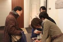 アイケーブリッジ外語学院~スタッフブログ!-tewatashi
