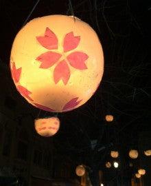なんちゃって写真コンテスト-桜の灯る木