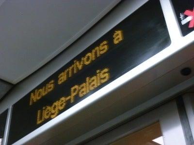 まもなくパレ駅
