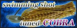 swimming shot tuned COBRA