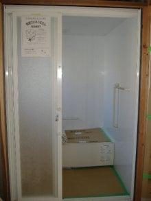 甘棠のブログ-浴室開放^^