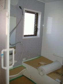 甘棠のブログ-浴室