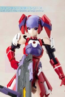 ファンタシースターシリーズ公式ブログ-rc04