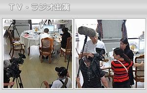Nagasaki Miyageドットコム「私のNagasaki sutekiフォト」-TVラジオ取材