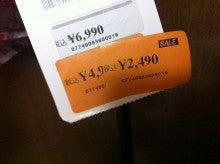 岡崎のリンパマッサージ・岩盤ハーブセラピー専門店