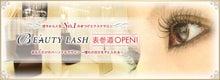 ビューティーラッシュ表参道店OPEN!