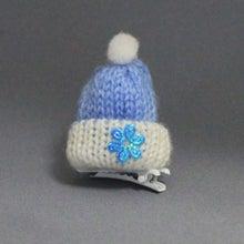 モルモットのニット帽(ブルー)