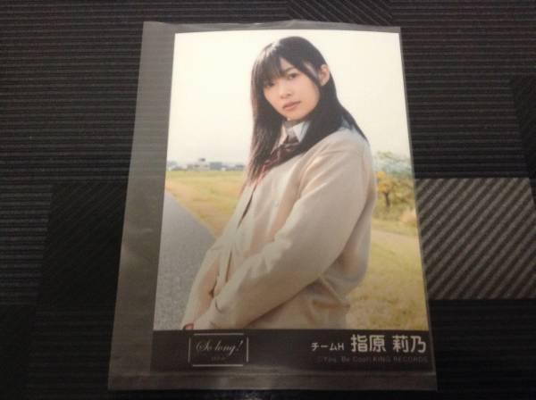 AKB48まとめ隊(NMB48まとめ隊)