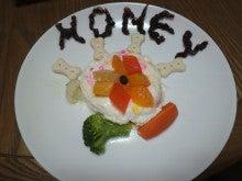ロン&ハニー たまに我が家-2013021918120002.jpg