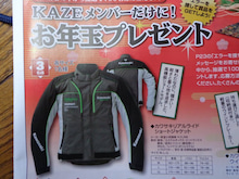 Ninja250R‐sakuya