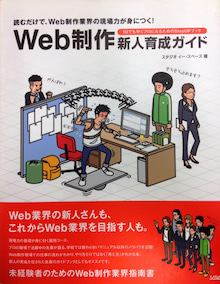 デザイナーズオフィス毎日の活動日記 ヴィスブロ!!