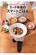 ピラティスガーデン銀座 オフィシャルブログ
