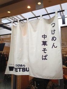 【埼玉県所沢市】幸せをお届けするおそうじ屋さん