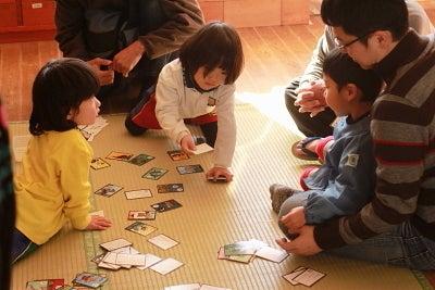 若草幼稚園-昔遊び7
