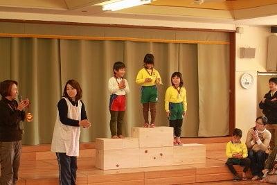 若草幼稚園-昔遊び13