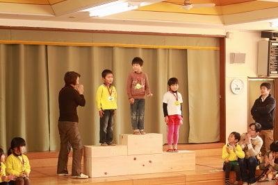 若草幼稚園-昔遊び14