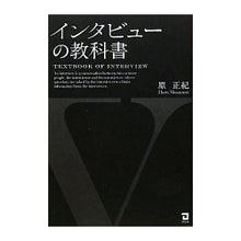 ヨコオタロウの日記-41v7WkPvVVL._SS500_.jpg
