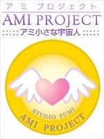 STUDIO FUMI アミプロジェクト公式サイト