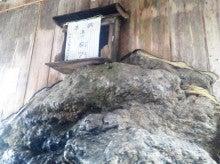 $会津高原たかつえ|TAKATSUEスタッフブログ☆Takatsue's Back door-たかつえ|南会津町湯ノ花温泉「石湯」⑥