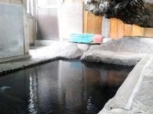 $会津高原たかつえ|TAKATSUEスタッフブログ☆Takatsue's Back door-たかつえ|南会津町湯ノ花温泉「石湯」④