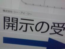 日出処小子 早起き不動産屋さんのブログ