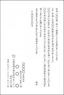 てんぷのブログ