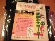 PFL★MIKIのブログ-2013022114550000.jpg