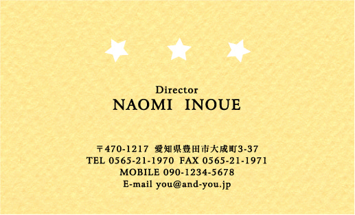 女の子専用の可愛いデザインの名刺屋さん-型抜き名刺