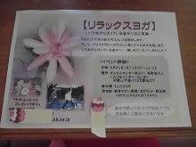akiのちっちゃなしあわせ日記-13-02-21_001.jpg