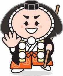 ㈱中石食品工業のブログ