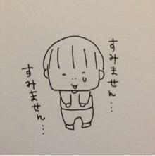 水玉くつした+one絵日記