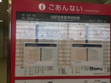 あゆ好き2号のあゆバカ日記-DSC_0035.jpg