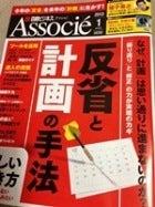大杉日香理の開運神社★後押しメソッド-nikkei