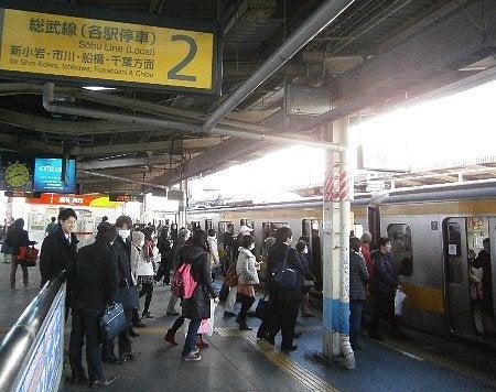 海浜幕張駅まで乗車40分 | あきぼうのブログ