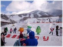 オモテナシ3兄弟のブログ-2/17b_2 田沢湖高原雪まつり