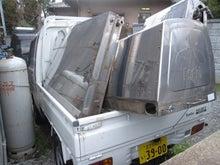 北九州市小倉北区太陽熱温水器撤去