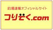 $本輝咲オフィシャルブログ「毎日がHoliday」Powered by Ameba