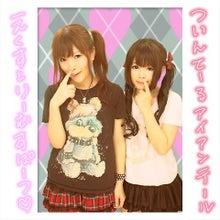 Pinkle☆Sugar official website-210394226.jpg