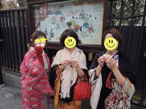 $東京で着物ライフを楽しむ会 ~東京きものライフ~-買い食い
