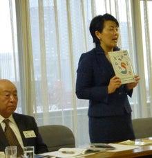 日本教育再生ネットワークのブログ