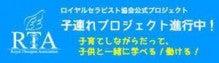京都ベビーマッサージ教室&セラピスト養成スクール「ohana room」ママと赤ちゃんの笑顔いっぱい教室