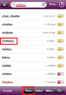 これはいいね! フランス語 Le Robert 辞書アプリ お~い、きっき ...