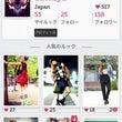 follow me …